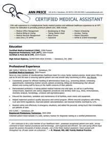 sample caregiver resume no experience 3 - Sample Caregiver Resume