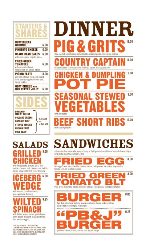 design cafe menu iowa state pinterest the world s catalog of ideas