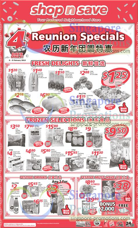 New Moon Abalone Mini Limpets 6 feb new moon abalone new zealand yu pin king mini braised abalone mexico 187 shop n save cny