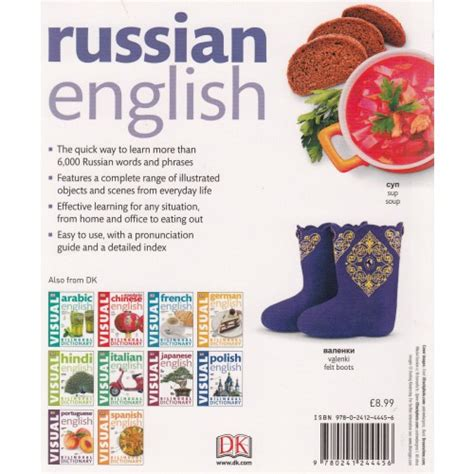 russian bilingual visual dictionary books russian bilingual visual dictionary s蛯ownik tylko