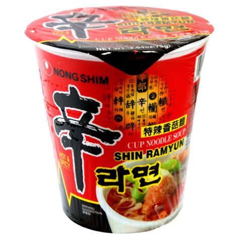 Nongshim Shinramyun Cup Noodle Soup buy nong shim instant noodles cup shin ramyun cup 70g at countdown co nz