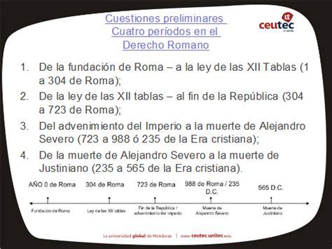 tabla de concordancias con la antigua ley mehes apuntes de derecho romano