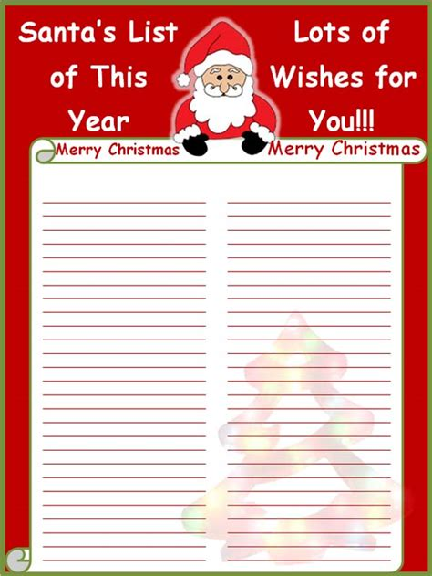 christmas gift list template