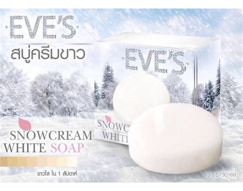 Snow White Supplement Thailand Berkualitas s snowcream white soap thailand best selling products shopping worldwide shipping