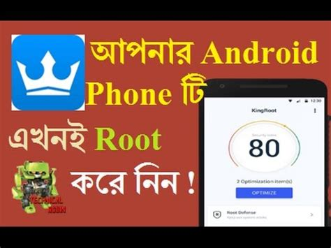 how do i root my android phone how can i root my android phone আপন র android phone ট root কর ন ন