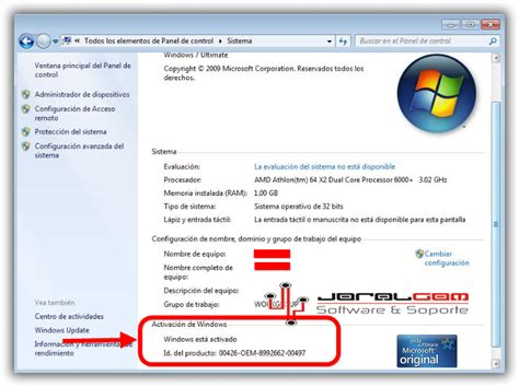 Windows Resume Loader Vista by Windows Resume Loader Vista Windows Loader 2 4 Loader