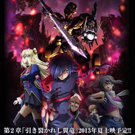 film anime layar lebar terbaik anime layar lebar terbaik di jepang