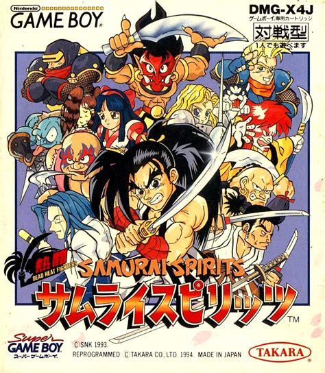 Vocer 3 1 Gb samurai shodown characters bomb