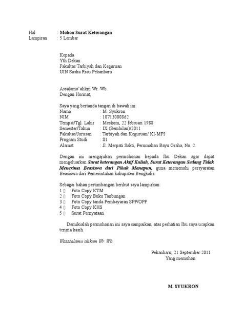 Contoh Surat Aktif Kuliah Suratmenyuratnet