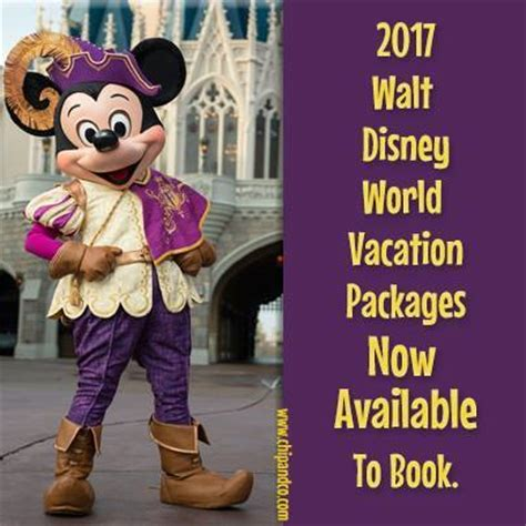 2017 walt disney world vacation packages are now available