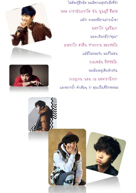 lee seung gi you re my woman bloggang lookchinmoo2004 because you re my woman