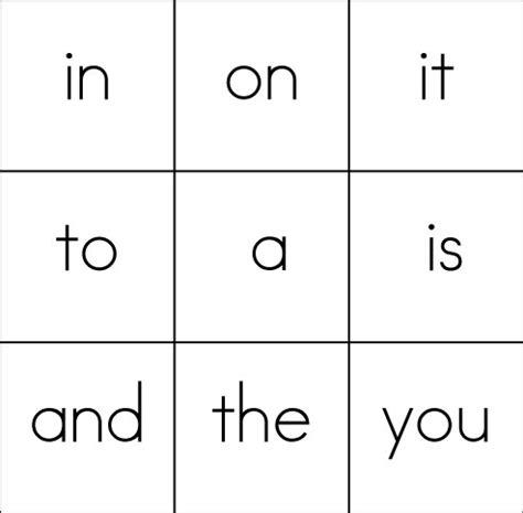 printable concentration games for kindergarten sight word concentration game printable gamesworld