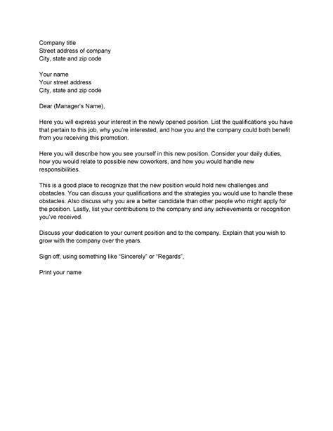 residency application letter interest complete guide