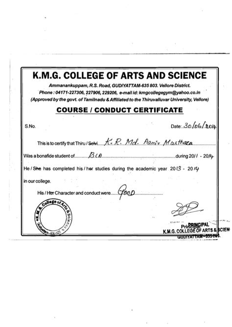 Conduct Certificate Letter Format Conduct Certificate Pdf