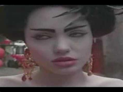 film o gia mari karangi gia 1998 movie trailer youtube