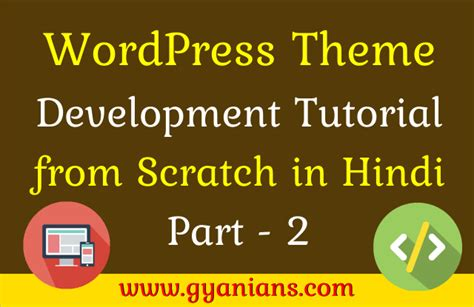 basic theme meaning in hindi wordpress theme development tutorial from scratch in hindi