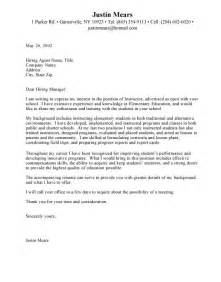 Teaching Cover Letter Templates by Cover Letter Template Exle Justin Mears