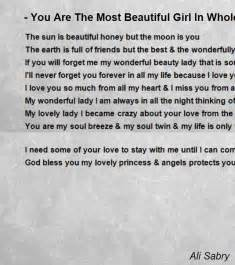 You are the most beautiful woman in the world quotes quotesgram