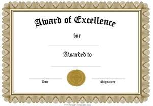 border printable award certificate template