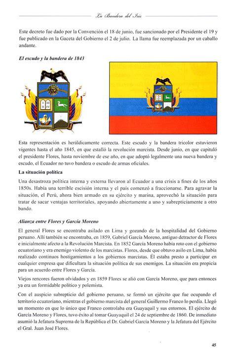 himno nacional del ecuador historia del ecuador enciclopedia del historia de la bandera del ecuador histoia de la bandera