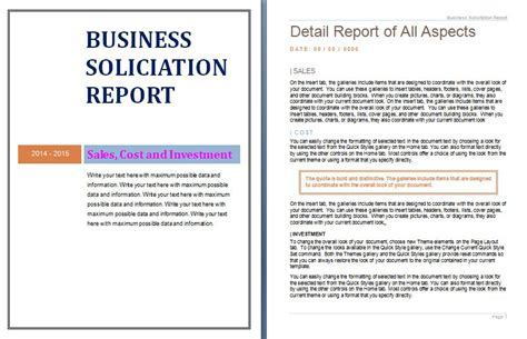 industry report template performance reports free reports