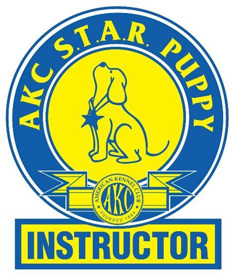 akc puppy test akc cgc canine citizen sandlot k9 services