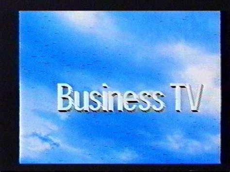 canale tv dei deputati senderlogos