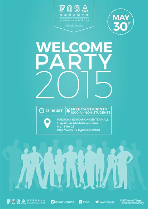 membuat poster event poster welcome party fosa 2015 nani kore