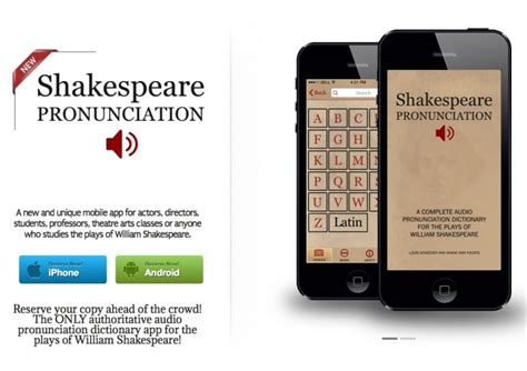 Pronunciation Audio by The Only Audio Shakespeare Pronunciation App Iphone