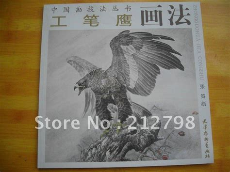 eagle tattoo kits tattoo supplies groothandel havik arend valk chinese