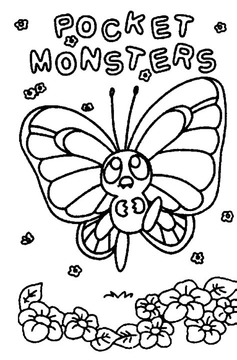 pokemon coloring pages butterfree butterfree coloring pages coloring pages