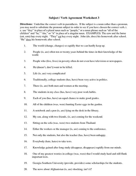 Noun And Verb Worksheet by 15 Best Images Of Nouns And Verbs Worksheets Sentences