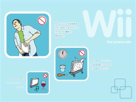 Wiiをこういう風に使ってはいけないというマニュアル Gigazine