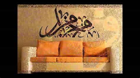 islamic home decor awesome islamic home decor uk 28 images shahada kalima islamic altroism org amazing home decor with islamic calligraphy mp4 youtube