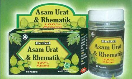 Purina Obat Asam Urat Rhematik produk 2 obat asam urat