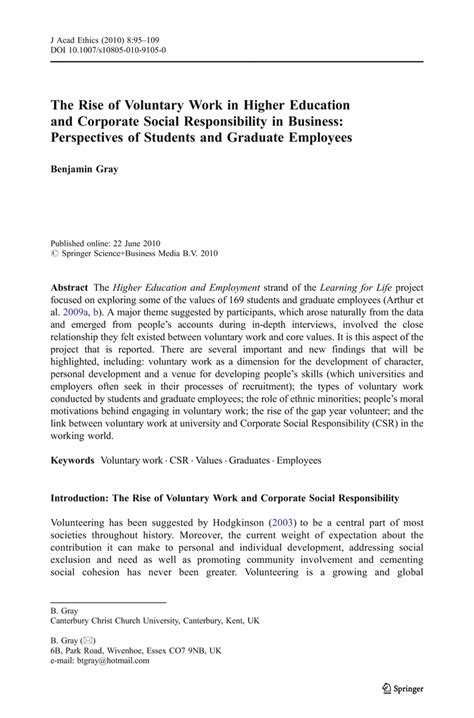 Davidson College Letters Of Recommendation Cover Letter For Government Position Davidson College Cover Letter Guide Sle Application