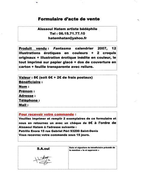 Formulaire Dacte De Vente · Saouis Pictures