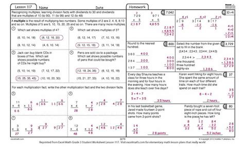 Mat Excel by Excel Math Math Multiples Division Worksheet