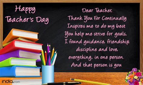 Thank You Letter For Teachers Day Happy Teachers Day 2016 Best Teachers Day Messages Whatsapp Status Quotes Wishes