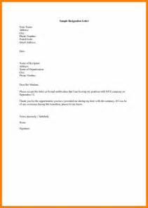 10 simple resignation letter sample janitor resume