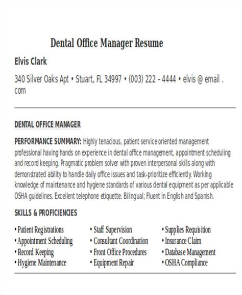 32 Manager Resume Templates Pdf Doc Free Premium Templates Dental Office Templates