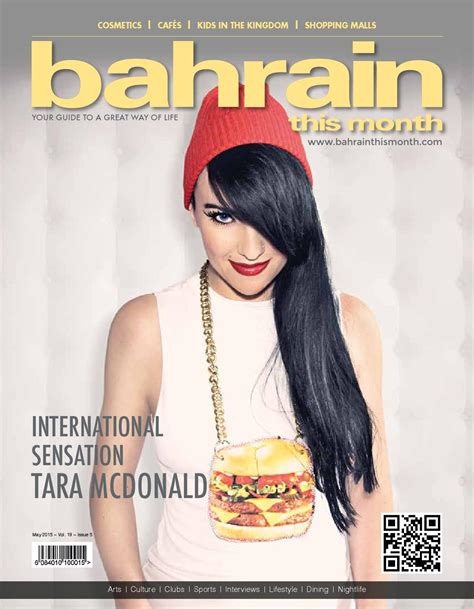 issuu bahrain this month january 2015 by red house bahrain this month may 2015 by red house marketing issuu