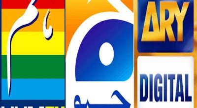 entertainment channels has been fixed latest