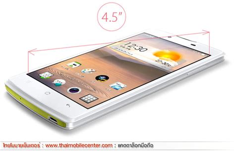 Tablet Oppo Neo R831 ร ปม อถ อ oppo neo r831 thaimobilecenter mobile phone catalog