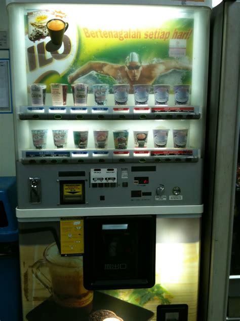 blog kamu   girlfriend vending machine