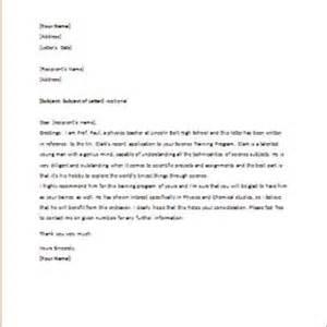 Certification Recommendation Letter recommendation letter certification reference letter