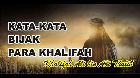 kata kata mutiara cinta  ali bin abi thalib ala