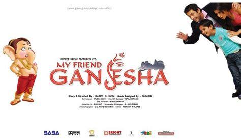 film ganesha cineplex com my friend ganesha