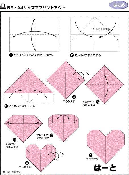 Origami Sausage - 日本瘋傳 快失傳的69種摺紙 太寶貴了 快給孩子留著 sliverhawk的創作 巴哈姆特