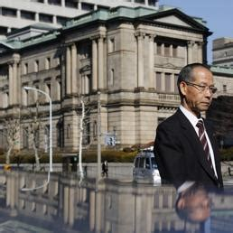 banca centrale giapponese la banca centrale diventa il principale creditore